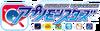Digimon Universe Appli Monsters Logo.png