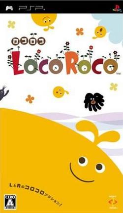 LocoRoco Japanese Cover