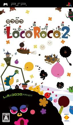 LocoRoco 2 Japanese Cover