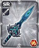 SR sword Karmic Sword of Revenge