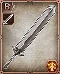 R sword Stone Sword