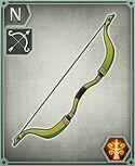 N bow Bamboo Bow