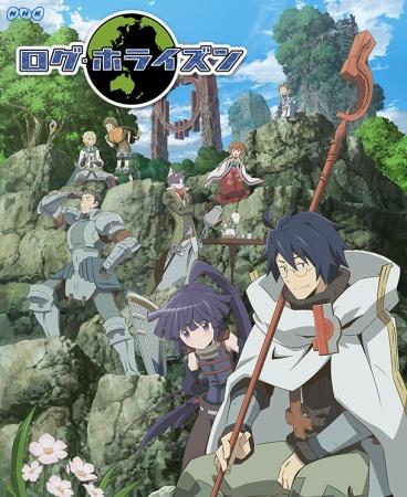 Fichier:Log horizon anime.jpg