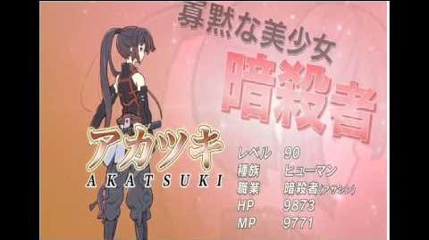 Log Horizon Akatsuki Level and Stats (ログ・ホライズン) (アカツキ)