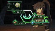 Shiroe's telepathy screen with icon