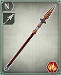 N spear Bronze Partizan