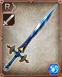 R sword Power Blade