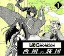 Log Horizon: West Wind Brigade