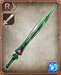 R sword Air Blade