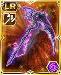 LR polearm Dragon Crys Wicked Shadow