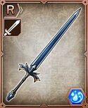 R sword Mithril Sword