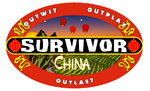 Survivor China Logo