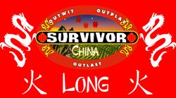 Long Flag