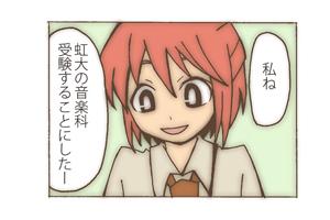 Comic hiro2