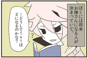 Comic kanau2