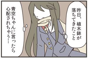 Comic akira1