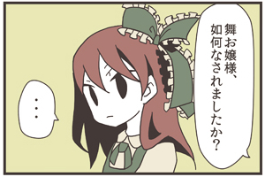 Comic kisetsuno7