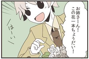 Comic kaoru3