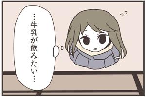 Comic akira3
