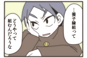 Comic yuichi