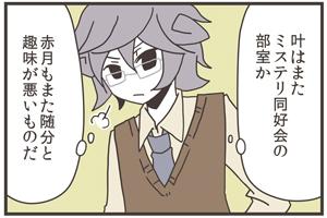 Comic nozomu1