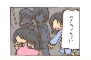 Comic akira5