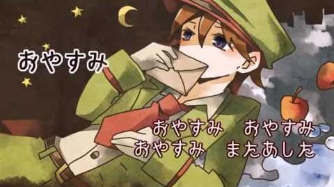 HINATA Haruhana - おやすみ (Album Version)