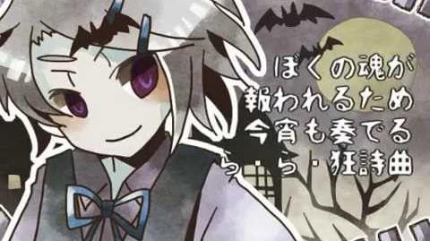 白のクラヴィーア (Shiro no Clavier)