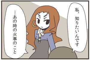 Comic tamba1