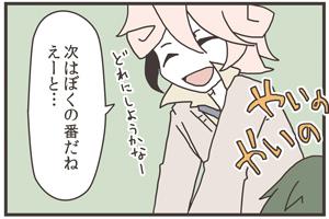 Comic kanau1