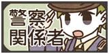 Kisetsuno8