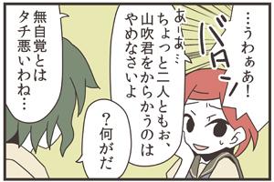 Comic shimako2