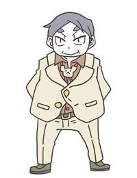 Yuichi normal