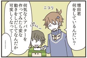 Comic kohinata3