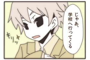Comic kisetsuno12