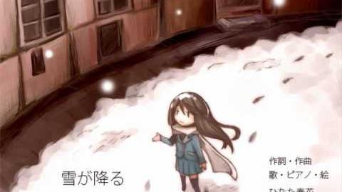 雪が降る retake ver.