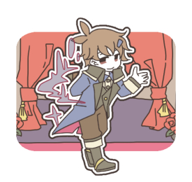 Kohinata boss