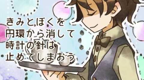 HINATA Haruhana - 人嫌いの星