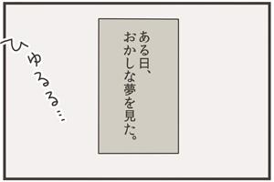 Teikumi 3