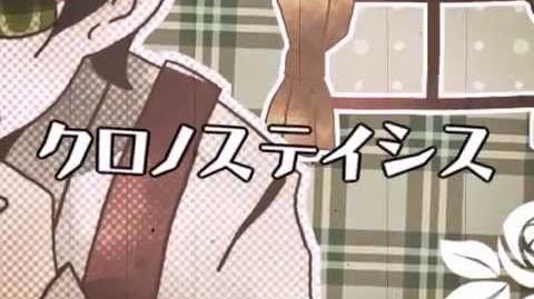 HINATA Haruhana - クロノステイシス