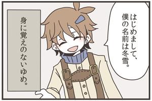 Comic kohinata2
