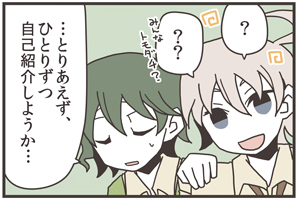 Comic kaoru1