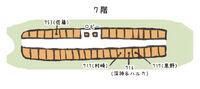 Umi map3