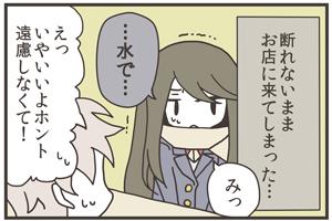 Comic akira2