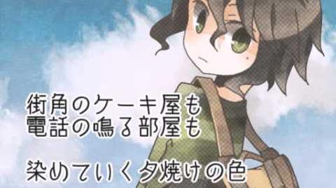 HINATA Haruhana - ぼくとみちづれのうた