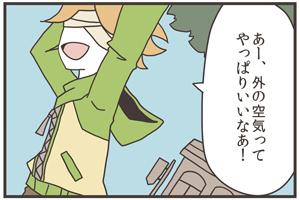 Comic tetsuro1