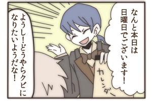 Comic yoshino