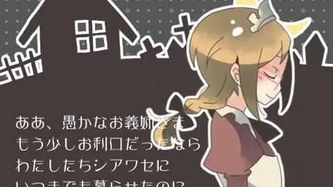 HINATA Haruhana - 灰をかぶった墓守少女