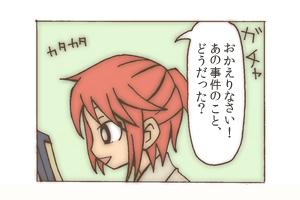 Comic kisetsuno15