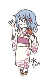 Ruka yukata